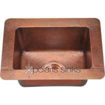 Small Single Bowl Copper Kitchen Sink